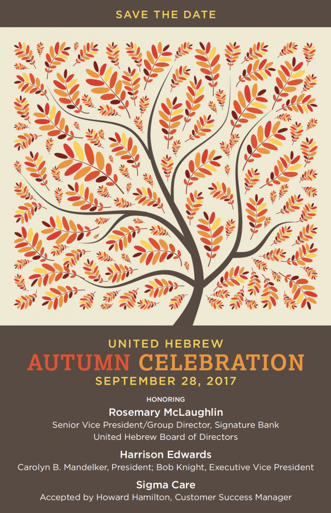 United Hebrew Autumn Celebration September 28, 2017